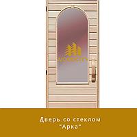 """Дверь из ольхи со стеклом """"Арка"""""""
