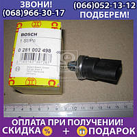Датчик давления подачи топлива МВ (пр-во Bosch) (арт. 0 281 002 498)