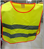 Жилет сигнальный детский Proswisscar wvk-02  M желтый с оранжевым кантом