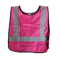 Жилет сигнальный детский Proswisscar wvk-03 S розовый с черным кантом
