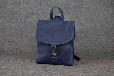 Жіночий шкіряний рюкзак Венеція, розмір міні, натуральна Вінтажна шкіра колір Синій