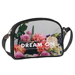 Сумка для подростков Junior girl Dream on (SDG_18A032_SE)