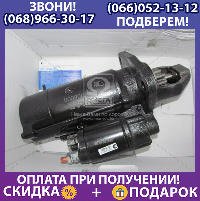 Стартер КАМАЗ 740.30 (740.50) (Евро-2, Евро -3) (пр-во Пекар) (арт. 4554-3708000)