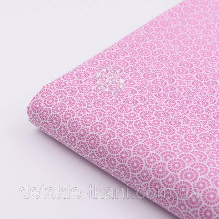 """Лоскут ткани """"Абстрактные кружочки"""" розовые на белом № 2173а, размер 47*80 см"""