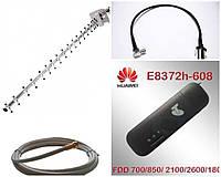 Комплект для приема интернета 3G/4G в GSM стандарте