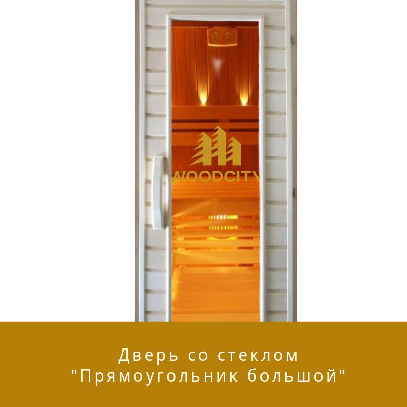 """Дверь из липы со стеклом """"Прямоугольник Большой"""""""
