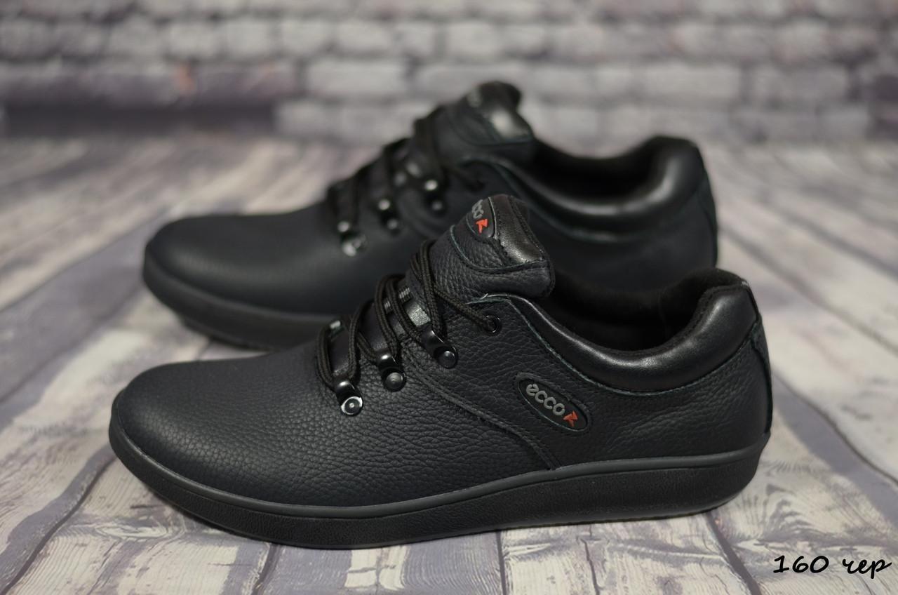 Мужские кожаные кроссовки Ecco  (Реплика) (Код: 160 чер   ) ► Размеры [40,41,42,43,44,45]