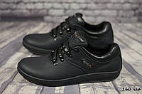 Мужские кожаные кроссовки Ecco  (Реплика) (Код: 160 чер   ) ► Размеры [40,41,42,43,44,45], фото 1