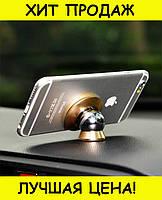 Магнитный держатель для телефона в автомобиль Holder CT690, универсальный автомобильный держатель, держатель для телефона в машину, магнитный
