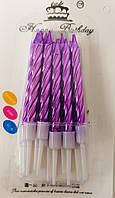 Свічки святкові прямі фіолетові металік 10шт/уп