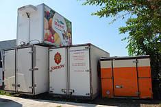 Будки и кабины грузовых автомобилей