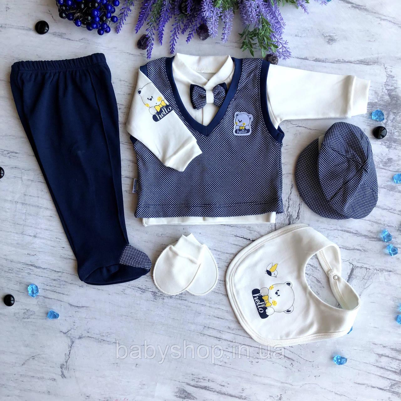 Крестильный костюм, набор на выписку для мальчика Miniworld 6. Размер 62 см, фото 1
