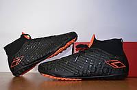 Футзалки мужские.Сороконожки мужские.Обувь для футбола.