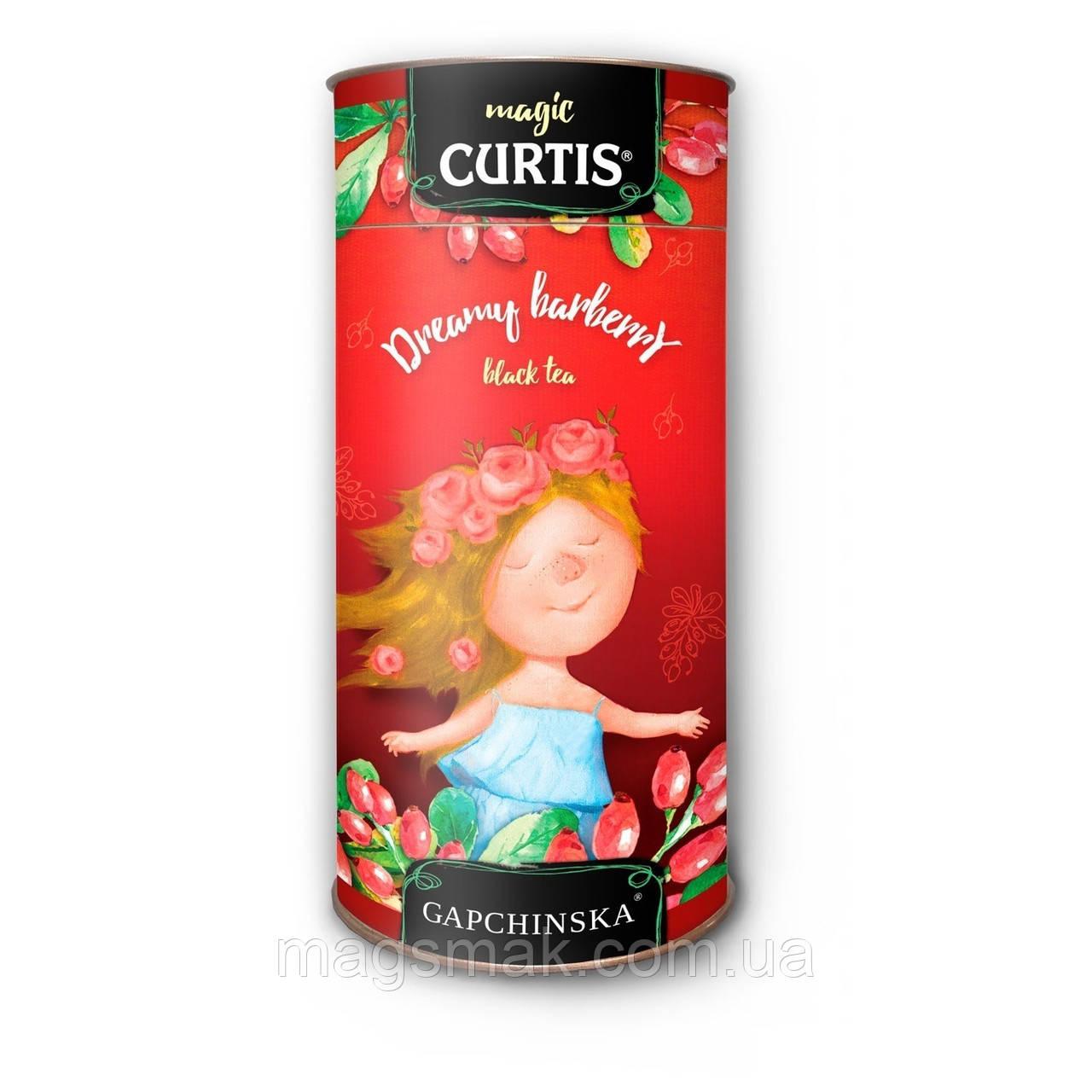 Чай черный Curtis Dreamy Barberry 80г