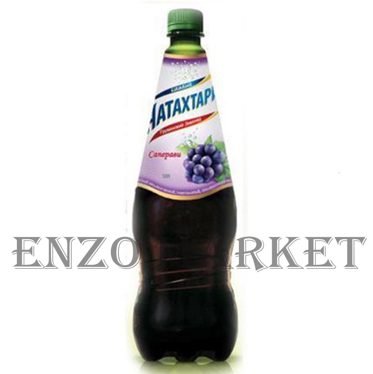 Лимонад Натахтари саперави, 1 литр