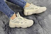 Женские бежевые кроссовки Cameron 1175, фото 1