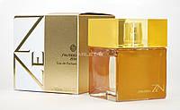 Shiseido Zen eau de Parfum - Парфюмированная вода (Оригинал) 50ml
