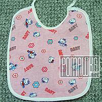 Детский непромокаемый слюнявчик (нагрудник) новорожденного для девочки девочке на завязках 4617 Розовый