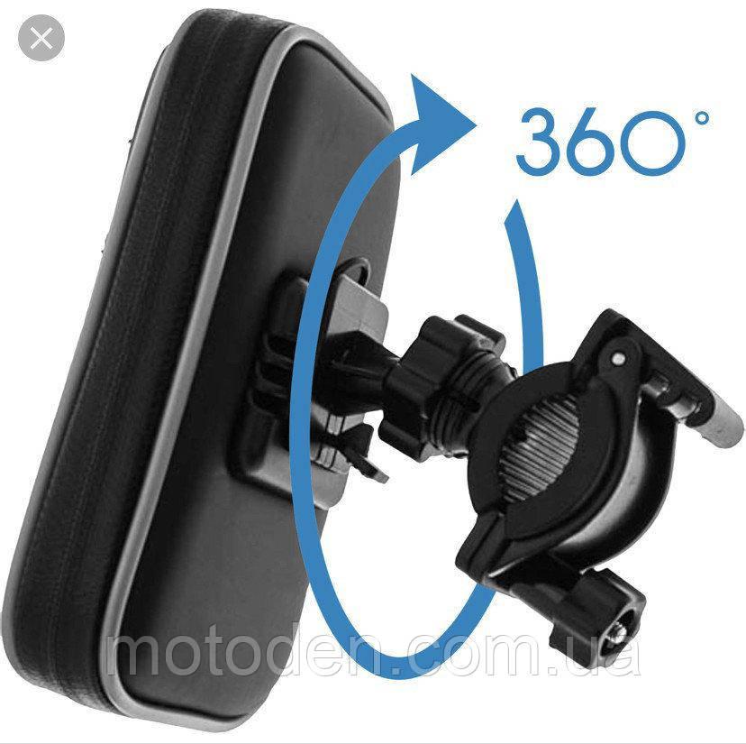 Держатель телефона (навигатора) влагозащитный на руль в чехле - сумочке средний 150 * 85 * 30 см