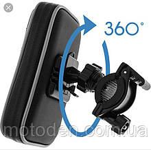 Тримач телефону (навігатора) вологозахисний на кермо в чохлі - сумочці середній 150 * 85 * 30 см