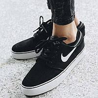"""Оригинальные кроссовки Nike Zoom Stefan Janoski (GS) """"Black"""" (525104-021) - разм. 35.5 ,36.0 ,36.5 ,37.5 ,38.0 ,38.5 ,39.0 ,40.0"""