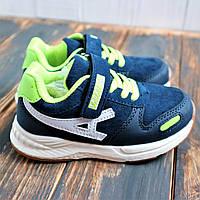 Кроссовки для мальчика Том.м, фото 1
