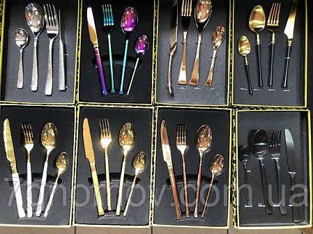Набір столових приборів в коробці 4 предмета Gold, фото 2