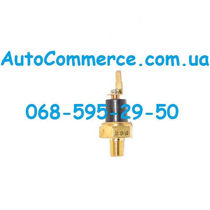 Датчик давления масла FAW 1041, FAW 1031 ФАВ (3.2), фото 2