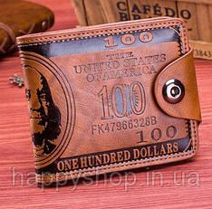 Мужское портмоне 100$ (Коричневый)