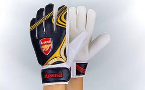 Перчатки футбольные вратарские детские (юниорские) FB-0029 arsenal, 6 (17 см)