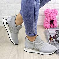 Женские стильные серебристые кроссовки 1036