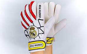 Перчатки футбольные вратарские детские (юниорские) FB-0029 madrid, 6 (17 см)