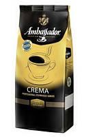 Кава в зернах Ambassador Crema 1 кг