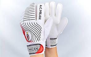 Перчатки футбольные вратарские детские (юниорские) FB-0029 milan, 5 (16 см)
