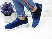 Женские темно синие велюровые кроссовки 1016