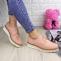 Женские туфли-лоферы пудровые 1035