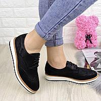 Женские туфли-лоферы черные 1037, фото 1