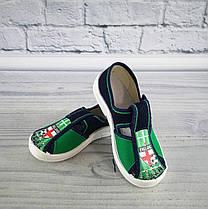 Обувь для мальчиков Текстиль Паша Герб Синий/зеленый Waldi Украина 27