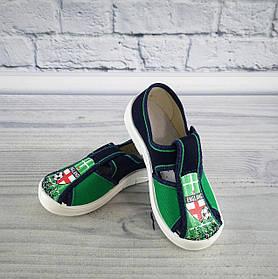 Обувь для мальчиков Текстиль Паша Герб Синий Waldi Украина