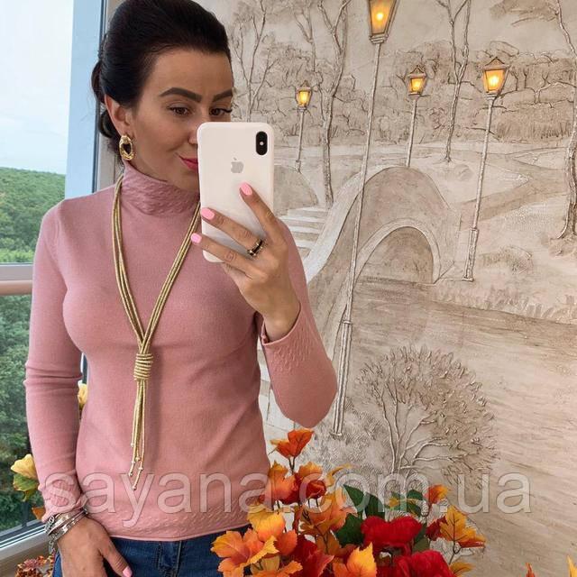 женский свободный свитер