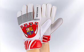 Перчатки футбольные вратарские детские (юниорские) FB-0029 7 (19 см), barcelona