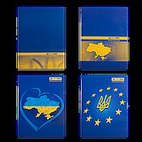 Книга канцелярская Buromax Ukraine А4 192 листа клетка