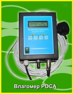 Вимірювач вологості і температури повітря РОСА (Волога Air)