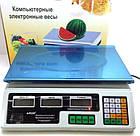 Електронні торгові ваги до 50 кг А-Плюс (ваги електронні торгові A-Plus), фото 6