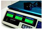 Електронні торгові ваги до 50 кг А-Плюс (ваги електронні торгові A-Plus), фото 4