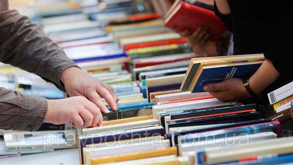Мы очень любим бумажные книги