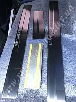 Защита порогов - накладки на пороги Volkswagen PASSAT B5 с 1996-2005 гг. (Standart)