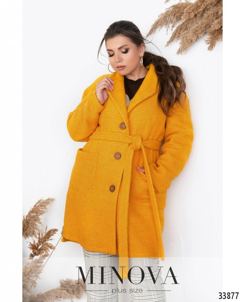 Пальто женское 48,52