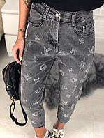 Женские джинсы LV, фото 1