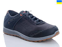 Кроссовки мужские Dual 8703-3 (40-45) - купить оптом на 7км в одессе